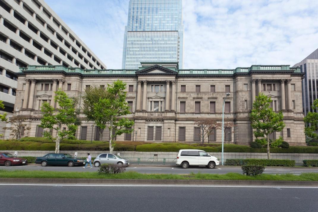 Hauptstelle der Bank of Japan in Tokio: Japan liegt auf Rang 8 der größten Goldeigentümer.
