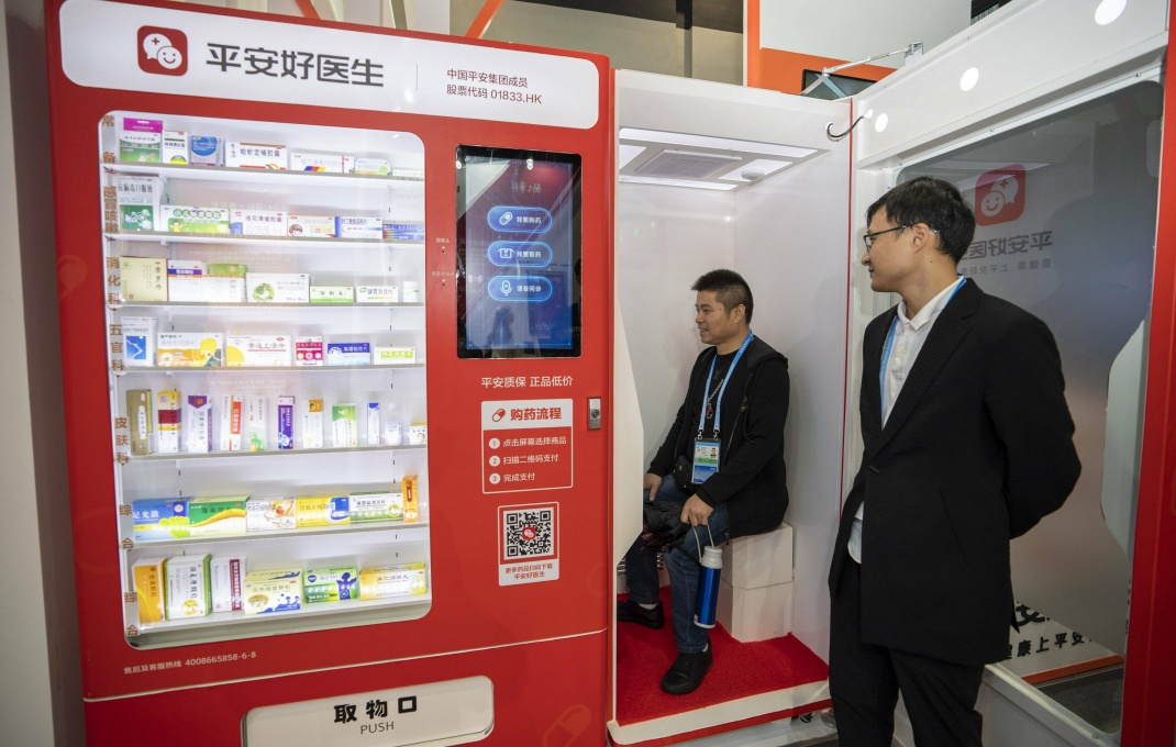 Telemedizin-Station von Ping An Good Doctor im chinesischen Wushen
