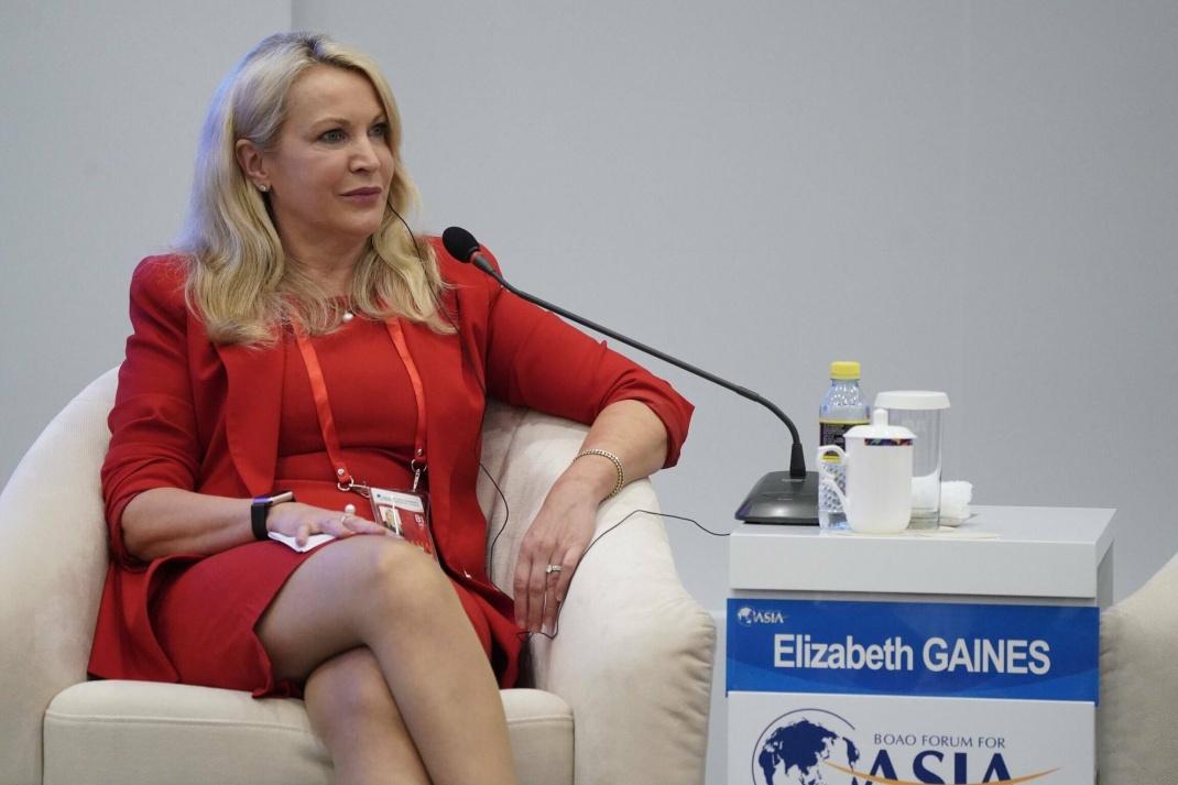 Elizabeth Gaines, Vorstandsvorsitzende der Fortescue Metals Group, bei einer Konferenz: Das australische Bergbauunternehmen baut hauptsächlich Eisenerz ab.