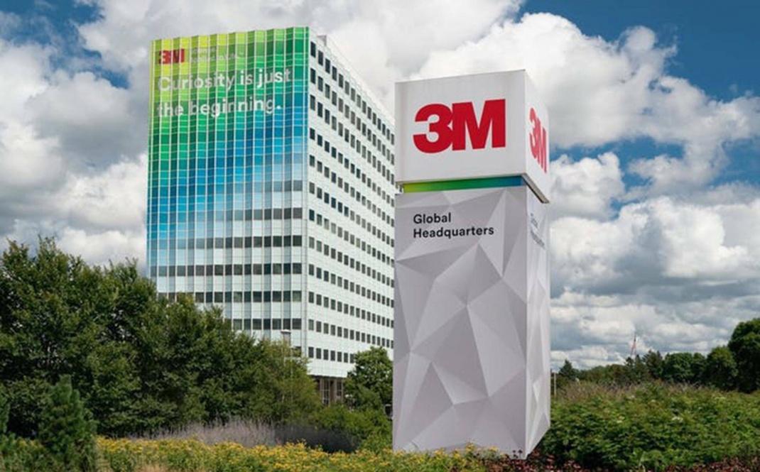Hauptquartier des US-Industriekonzerns 3M in Maplewood/Minnesota.