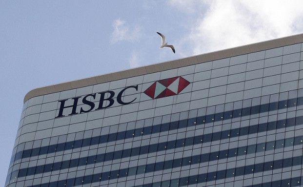 Die HSBC tut etwas gegen Ihren schlechten Ruf. Quelle: gettyimages