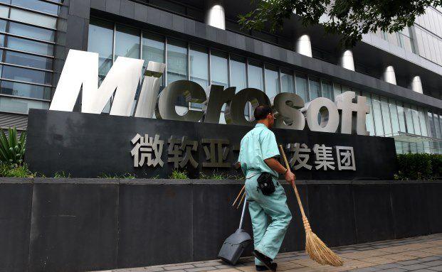 Im Visier der Steuerfahnder? Die China-Zentrale von Microsoft in Peking. Foto: Getty Images