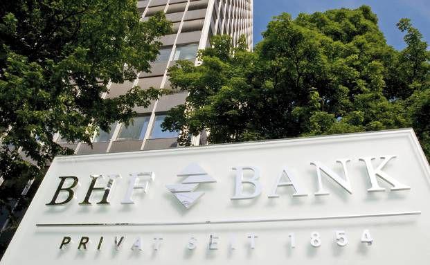 Zentrale der BHF-Bank in Frankfurt, Teil der BHF Kleinwort Benson Gruppe