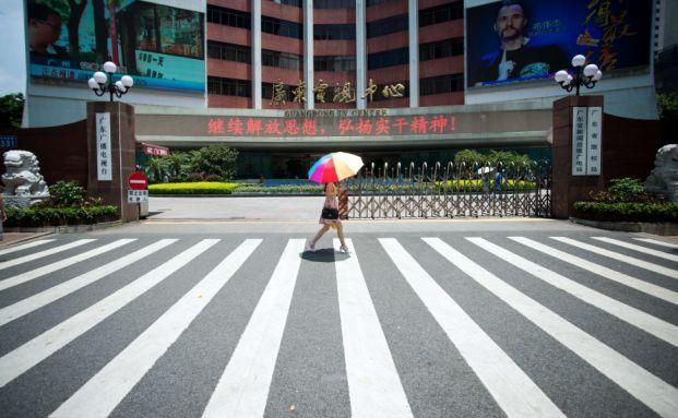 Unternehmenssitz von GDTV Guangdong Television in Guangzhou im Süden Chinas: Anleihen von chinesischen Firmen sind wichtiger Bestandteil des Pioneer-Fond. Foto: Johannes Eisele