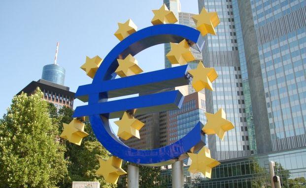 Europäische Zentralbank (EZB) in Frankfurt, Foto: Fotolia