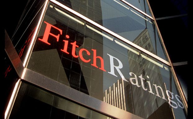 Fitch Ratings in der Whitehall Street, New York (Foto: Fitch Ratings)
