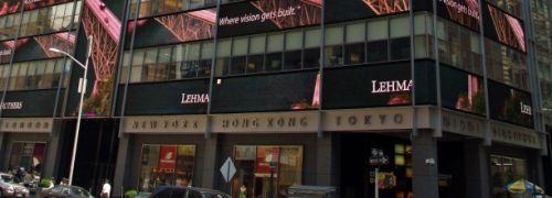Das Lehman-Gebäude