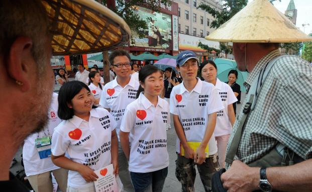 """Europäische Touristen in China.<br>""""Europäische Unternehmen sind ein gutes Vehikel,um am<br> Wachstum der Schwellenländer teilzuhaben"""", sagt Andreas<br>Albrech von Albrech&Cie. Quelle:Getty Images"""