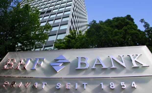 BHF-Bank, für deren Übernahme es jetzt grünes Licht gibt.