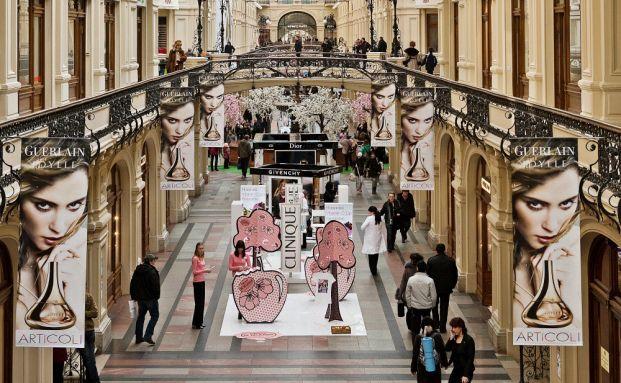 Moskauer Luxus-Einkaufstempel GUM. In der russischen <br> Hauptstadt ist die Kluft zwischen Arm und Reich besonders <br> gro&szlig;, in der Ukraine hingegen sehr klein. Quelle: GUM