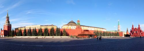 Moskau; Quelle: Istock