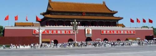 Platz des himmlischen Friedens in Peking; <br> Der potenzielle Buffett-Nachfolger Li Lu war einer <br> der Wortführer der Studentenbewegung 1989; <br> Quelle: Chinaservice.de