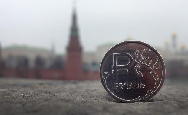 Der Rubel auf Talfahrt. Foto: Getty Images