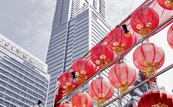 Chinas Onshore-Markt: Gute Gelegenheiten für Hedge-Fund-Investoren