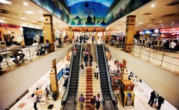 Das Afra-Einkaufszentrum in Khartoum, Sudan (Foto: Getty Images)