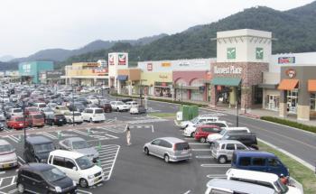 Eine der Immobilien im MPC Japan