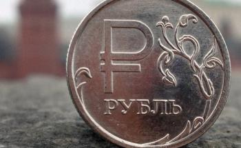 Russische Rubel Münze. Foto: Getty Images
