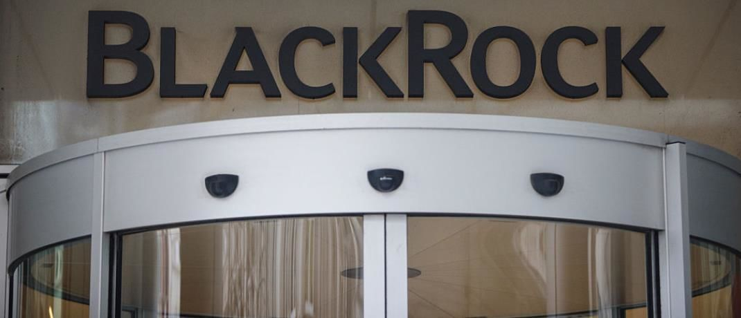 BlackRock-Unternehmenszentrale in London | © Getty Images