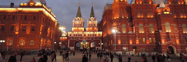 Passanten in Moskau|© Lubov Tandit