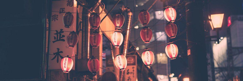 Straßenszene in Tokio: Mit dem neuen Japan-Dividenden-ETF habe Lyxor seine Quality-Income-Palette jetzt erweitert, erklärt Heike Fürpaß-Peter, die den Vertrieb in Deutschland und Österreich verantwortet.|© Janko Ferlic