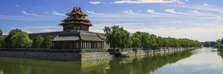 Verbotene Stadt in Peking: Blackrock bringt einen Fonds für chinesische Festlandaktien auf den Markt.|© Pexels