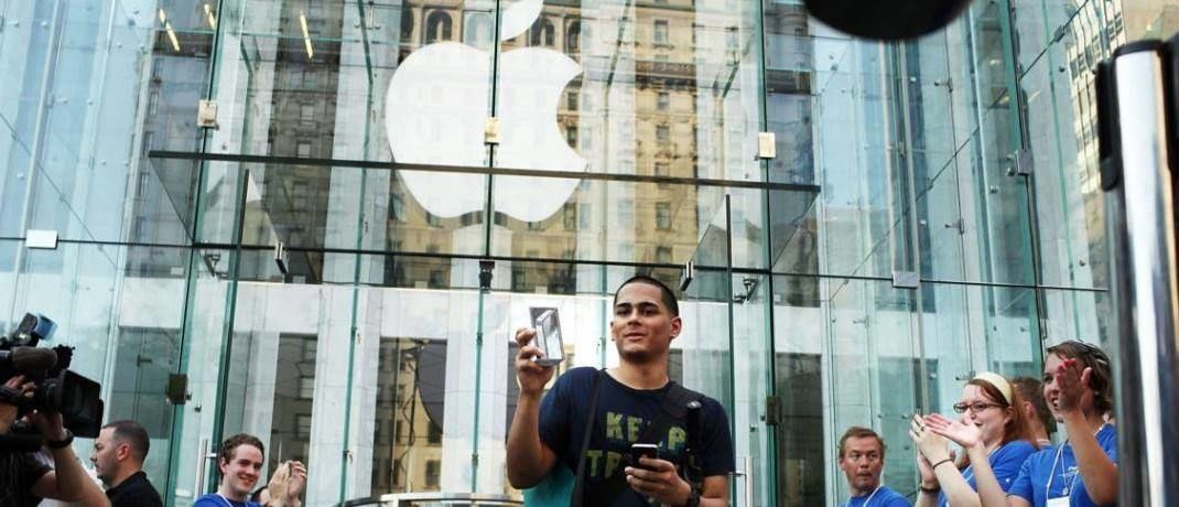 Apple-Store in New York: Der Tech-Riese ist derzeit eine der Top-Positionen im BGF – Global Allocation Fund | © Getty Images