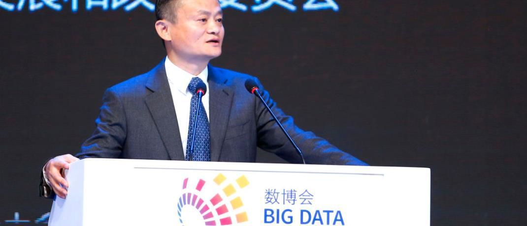 Jack Ma, CEO eines führenden chinesischen E-Commerce-Unternehmens, auf der China International Big Data Industry Expo 2018: Die Digitalisierung wird die Welt verändern  | © Getty Images