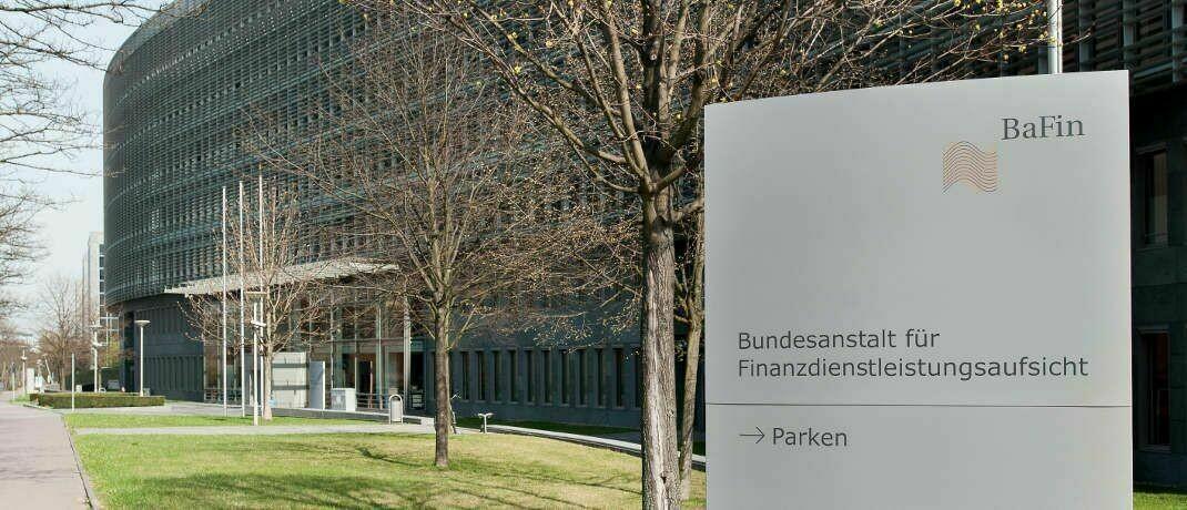 Bafin-Gebäude in Frankfurt: Die Finanzaufsicht trägt Sorge dafür, dass Betreiber von erlaubnispflichtigen Finanzdienstleistungen auch eine Lizenz vorweisen.