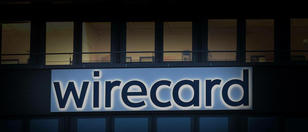 Wirecard-Gebäude: Der insolvente Zahlungsdienstleister hat nach Medieninformationen eine D&O-Versicherung.