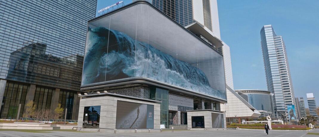 Virtuelle Welle auf einer OLED-Wand in Seoul: Südkorea hat in den vergangenen Jahren zunehmend erkannt, wie Unternehmenskultur und Unternehmenserfolg miteinander zusammenhängen. |© imago images / ZUMA Wire