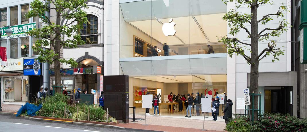 Apple-Store in Tokio