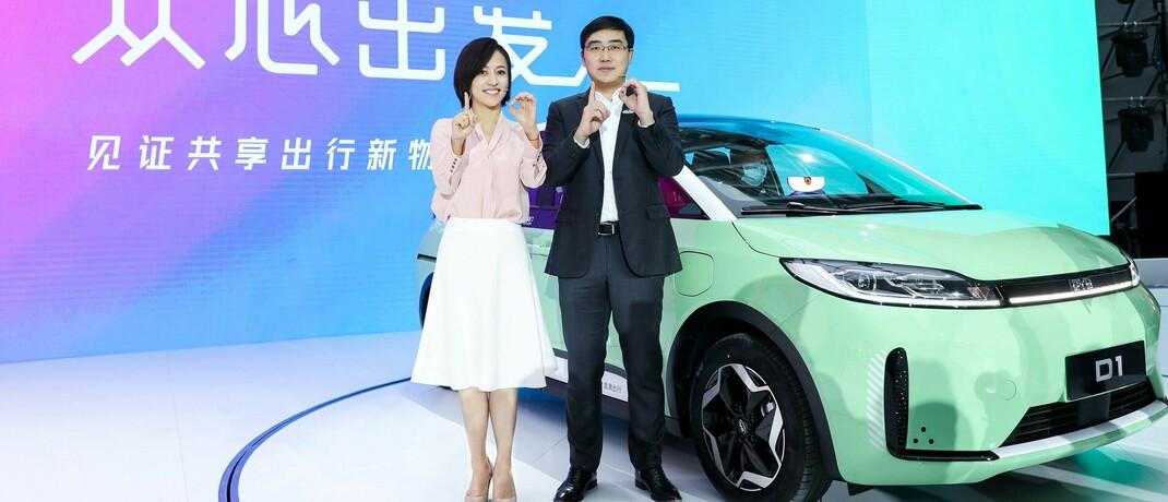 Vorstellung des E-Autos D1 des chinesischen Herstellers BYD am 16. November 2020 in Peking