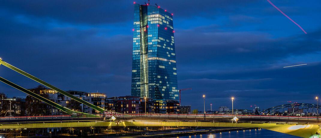 EZB-Sitz in Frankfurt/Main