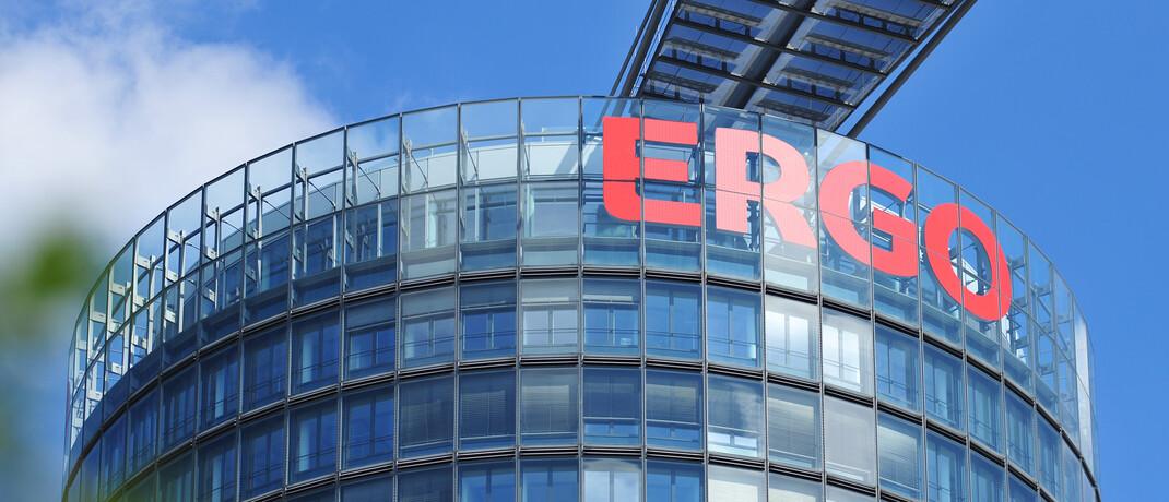 Ergo-Hauptsitz in Düsseldorf