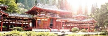 Comgest legt 2 Japan-Aktienfonds zusammen