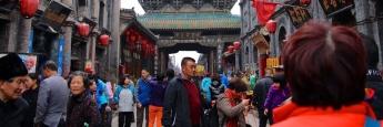 Straßenszene in Pingyao, China: Schwellenländer-ETFs fließt seit Jahresbeginn viel Kapital zu
