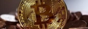 Eine Bitcoin-Münze
