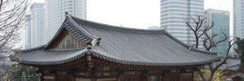 Historische und moderne Bauten in Seoul: Die südkoreanische Hauptstadt ist Hauptsitz der Mirae Asset.
