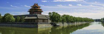 Verbotene Stadt in Peking: Blackrock bringt einen Fonds für chinesische Festlandaktien auf den Markt.