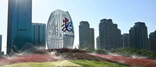 Eingang zum Strait International Conference & Exhibition Center in Fuzhou/China