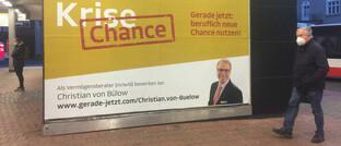 Plakat der aktuellen DVAG-Kampagne in Hamburg