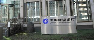 China Construction Bank in Frankfurt