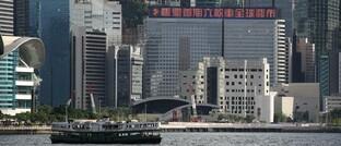 Sitz des chinesischen Immobilienkonzerns Evergrande in Hongkong